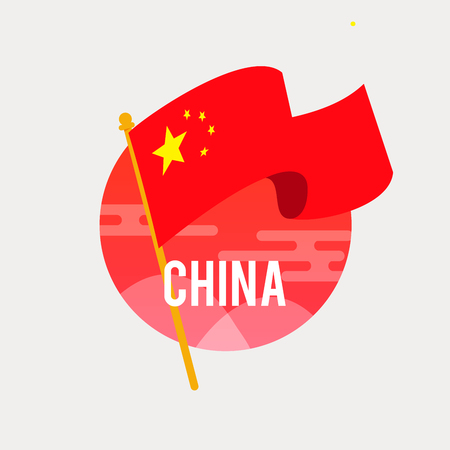 The Flag of China.Celebrating Independence or National Day with Waving Flag.Anniversary of the October 1-3, 1949.