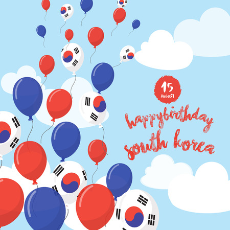 Celebrating The National Liberation Day of Korea with Balloons rise up. Happy Birthday South Korea. Anniversary of the August 15 with Balloon Design of National Flag.