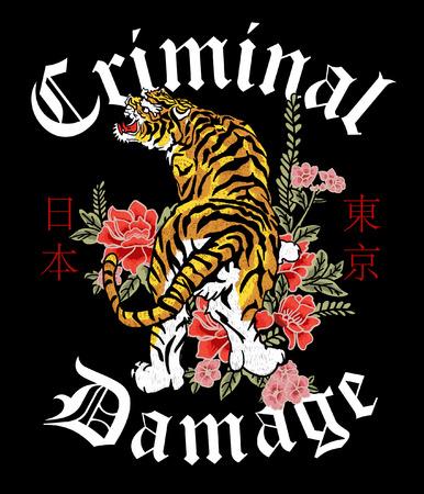Hand gezeichneter Tigervektorentwurf für T-Shirt Druck