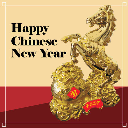 Golden horse full of wealth elements chinese new year greeting Illusztráció