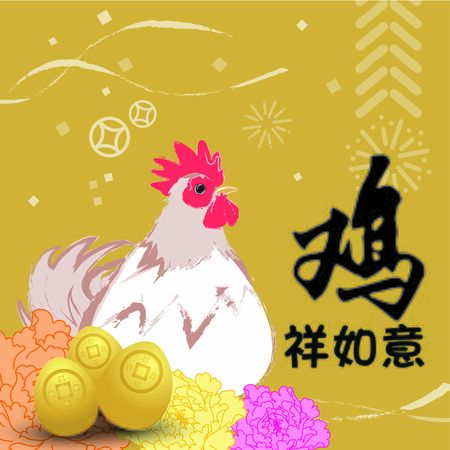 Rooster chinese new year greetings