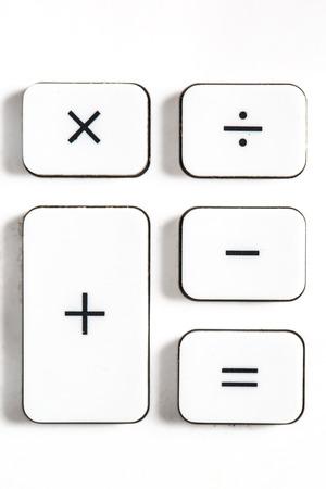 multiplicar: Además brecha menos multiplican Foto de archivo