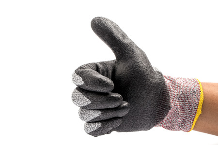 protective: Protective Gloves