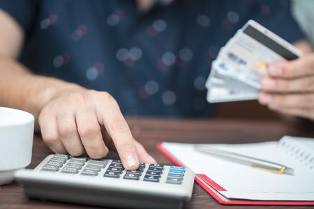 クレジット カード債務の計算