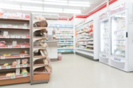 ぼやけてスーパー マーケット