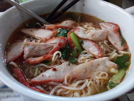 Close-up of Red Pork Noodles with Soup, Vertical