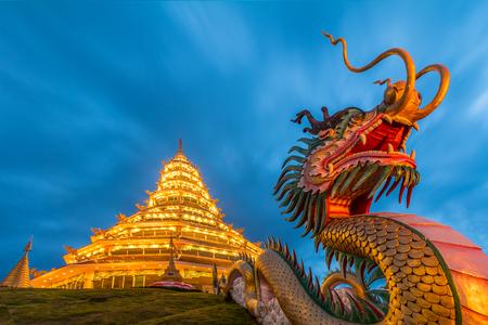 blue dragon: Wat Hyua Pla Kang Chinese temple,Chiang Rai, Thailand.