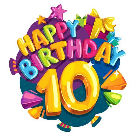 기념일 10 년. 생일 축하 상징. 벡터 만화 컬러 일러스트