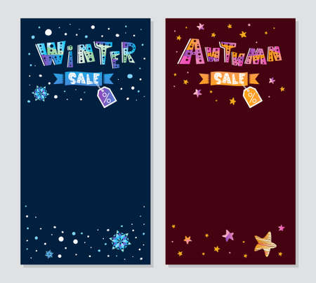 Winter and Autumn Sale poster. Banner, invitation or print seasonal set with hand drawn text. Vector illustration. Discount design. Lovely childish illustration. Empty space for text. Horizontal composition 矢量图像