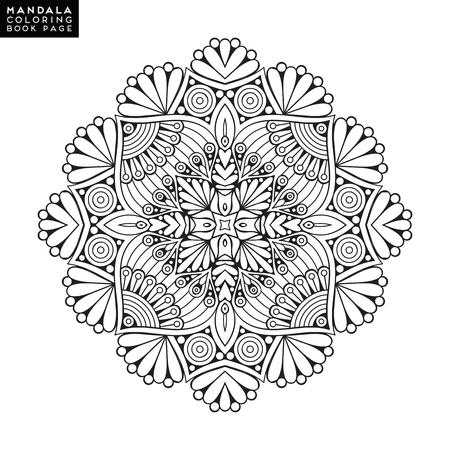 Vector mandala illustration on white background.
