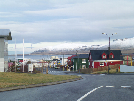 town centre: The Town centre of Grundarfjordur, Snaefellsnes Peninsula in Iceland Stock Photo