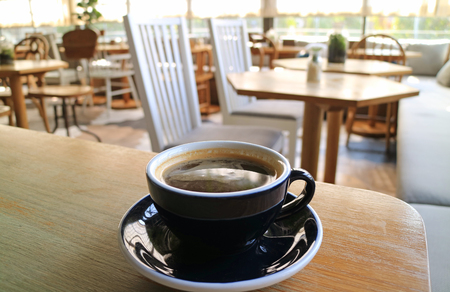 Take a break with a cup of coffee