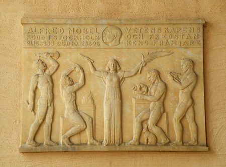アルフレッドの貴族、入り口のストックホルム市庁舎、ストックホルム、スウェーデンのノーベル賞の恩人の記念ペスト 写真素材