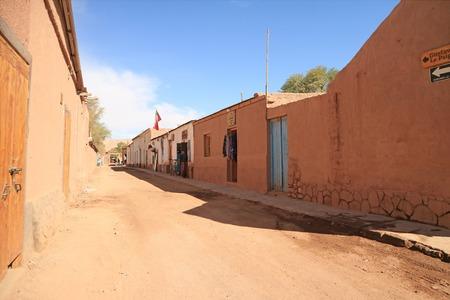 San Pedro de Atacama, a Wonderful Oasis Town in Atacama Desert, Northern Chile, South America 스톡 콘텐츠