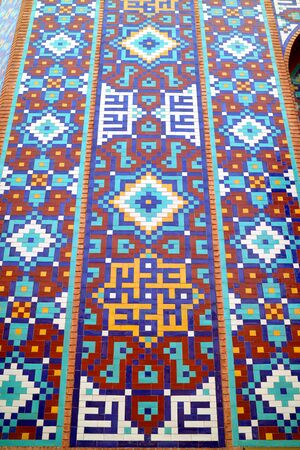 Stunning Pattern on the Facade of the Blue Mosque in Yerevan, Armenia Stock fotó - 140961246