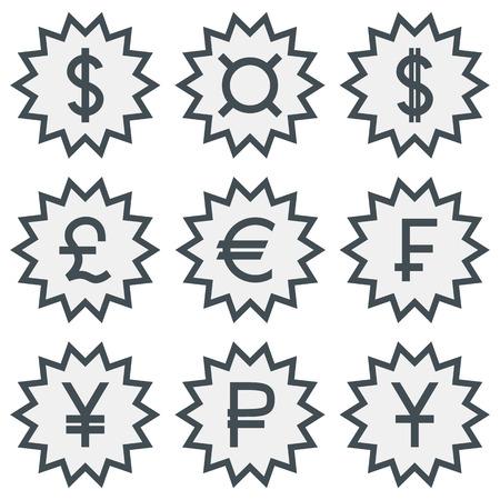 Set of different currency symbols. Illustration