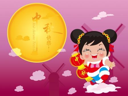 Середина осени - Азиатская девушка с фонарем в Mid Autumn Festival Праздник Луны Иллюстрация