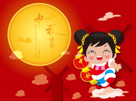 Mid Autumn Festival - Asian girl with lantern in Mid Autumn Festival  Moon Festival   Vector