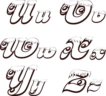Chocolate word 7 Illustration