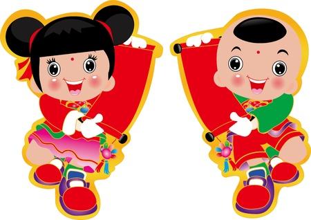 niños chinos: Niña china Les deseo a todos un Feliz Año Nuevo Vectores