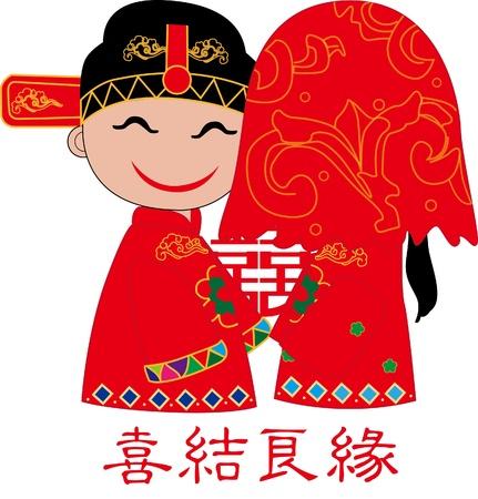 Иллюстрация китайский концепт свадьба пары