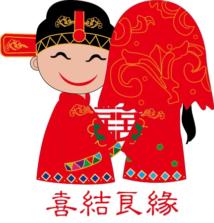 chinese dress: illustration of Chinese wedding concept couple