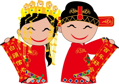 chinese flower: illustration of Chinese wedding concept couple