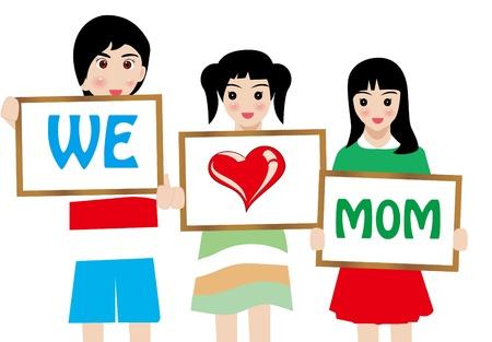 день благословения матери сек Иллюстрация