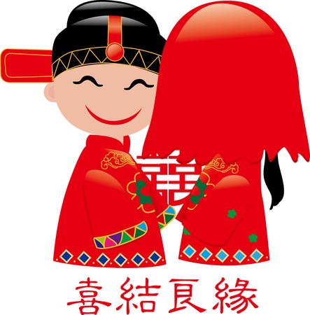 illustration of Chinese wedding concept couple Vector