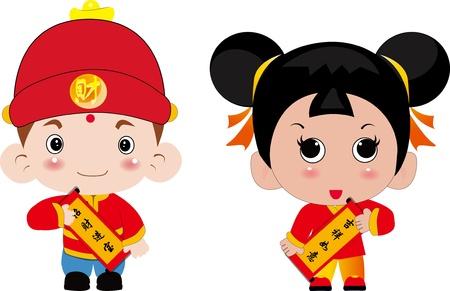 familia asiatica: Ni�o y ni�a que sostiene un coplas A�o Nuevo Chino para felicitar