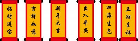 asian family: New Year scroll Illustration