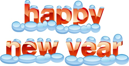 word design, happy new year