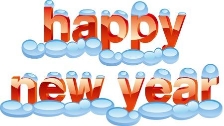 word design, happy new year