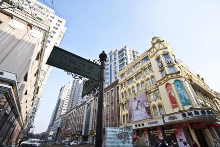 The shot of shopping area in Zhongyang Street, Harbin, China.