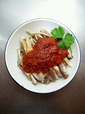 sambal: Steamed Brinjal Aubergine Eggplant with Chilli Sambal