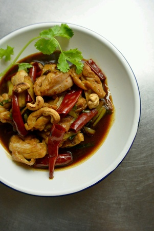 gung: Stir Fried Gong Bao Gung Bo Chicken