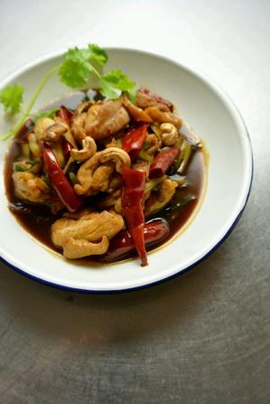 gong: Stir Fried Gong Bao Gung Bo Chicken