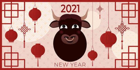 Happy new year illustration with cartoon ox- symbol of 2021 with asian ornaments, symbols of lucky, wealth and elements - latern and knots, web banner or greeting cards
