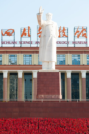 sichuan province: Chengdu, Sichuan Province, China - August 5, 2015:  Mao Zedong Statue in Tianfu Square on a sunny day. Editorial