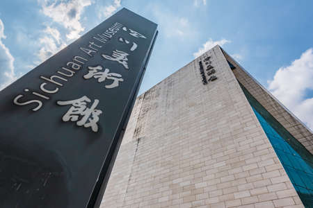 Chengdu, Sichuan province, China - June 24, 2020: Sichuan Art Museum building facade against blue sky near Tianfu Square in the center of the city Editorial