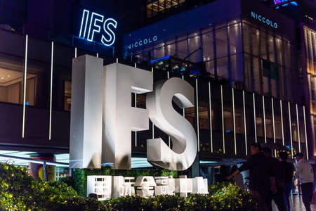 Chengdu International Finance Square - IFS - entry at night, Sichuan province, China 新闻类图片