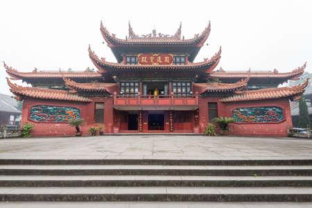 Chengdu, Sichuan province, China - December 4, 2016 : ZaoJueShi buddhist temple in the haze.