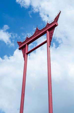 Giant swing photo