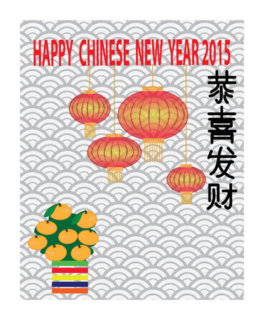 gong xi fa cai: Chinese new year background. The Chinese character Gong Xi Fa Cai means : Wishing you wealthy.