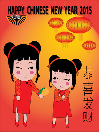 fa: Chinese new year background. The Chinese character Gong Xi Fa Cai means : Wishing you wealthy.