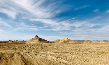Beautiful geological landscape in Qinghai, located in the northwest of China.