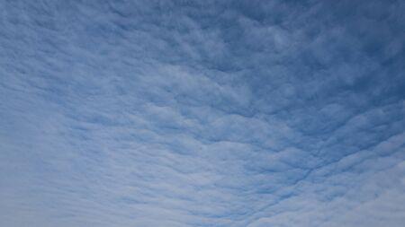 Nature landscape blue sky and cloudscape.