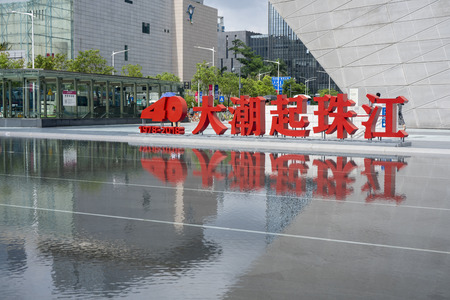 Shenzhen, China, July, 2019: Great Tides Surge Along the PearlRiver - 40 Years of Reform and Opening-up in Guangdong exhibition. 新聞圖片