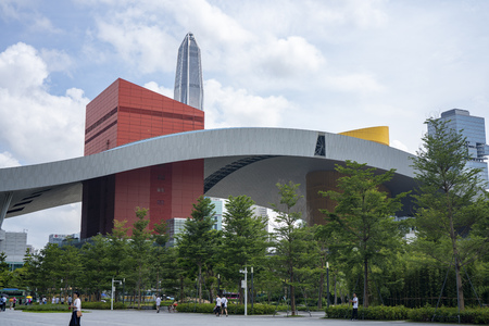 Shenzhen, China, July, 2019: Civic Center at the daytime. Civic Center is an 84.7 meters-tall government building Shenzhen, China.