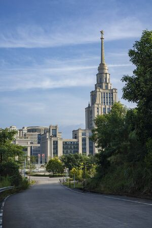 Shenzhen, China. Oct. 2019. View of Shenzhen MSU-BIT University in the daytime. Shenzhen MSU-BIT University was established in 2016 as a non-profit higher education institution with an independent status of legal entity. Located in Longgang District, Shen